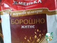 """Хлеб """"А-ля Бородинский"""" из хлебопечки не приспособленой для оного ингредиенты"""