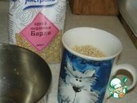 Кирзуха-Жемчужная каша, богатая ингредиенты