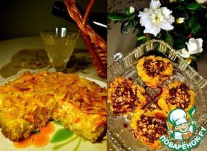 Рецепт Пшённо-рисовый пирог с овощами и сладкое шоколадно-пшённое пирожное