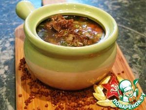 Рецепт Гречневый суп с телятиной
