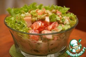 Рецепт Кубинский салат с грейпфрутом и ветчиной