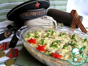 Рецепт Кассероль с курицей, грибами и булгуром