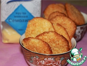 Рецепт Гхуриба (марокканское печенье из семолины), 2 варианта