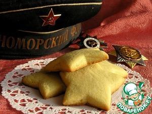 Рецепт Праздничное печенье Нан Хати