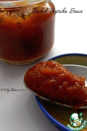 Рецепт Соус из запеченного перца