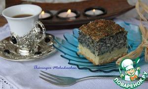 Рецепт Тюрингский маковый пирог