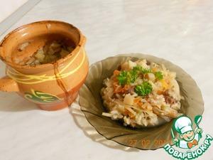 Рецепт Рис с говядиной и овощами в горшочке