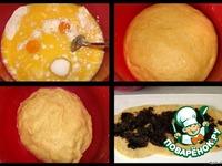 Маковый пирог со сливами ингредиенты