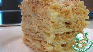 Рецепт Слоеное пирожное с кремом