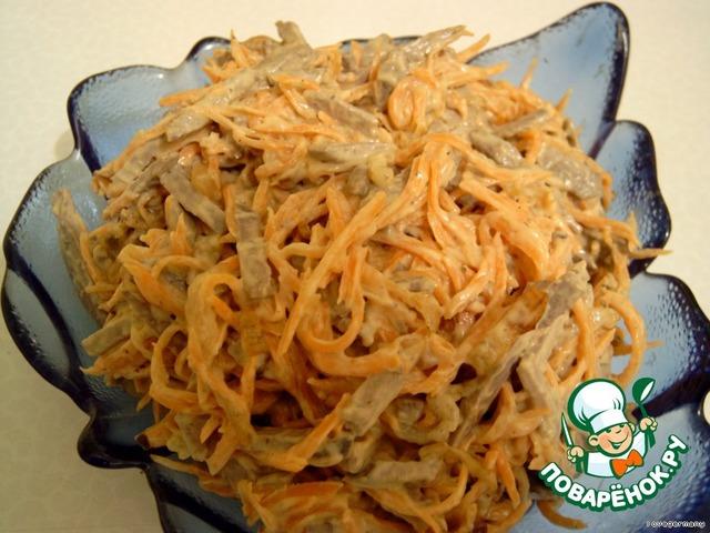 Салат из печени свиной и моркови рецепт с фото