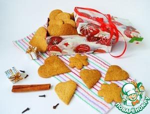 Рецепт Шведское новогоднее печенье
