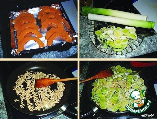 Как готовить Пирог из тыквы и лука-порея вкусный рецепт с фото пошагово #1