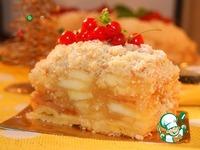 Венский яблочный пирог по рецепту К. Шумахера ингредиенты