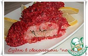 """Рецепт Судак в свекольном """"полене"""""""