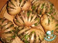 Картошка-гармошка ингредиенты