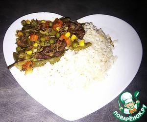 Рецепт Пряная баранина с овощами и рисом