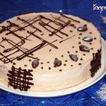 """Торт """"Эспрессо"""""""