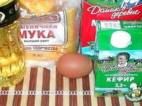 Ажурные блины ингредиенты
