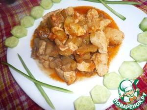 Рецепт Куриное филе с баклажанами