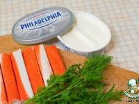 Закуска с сыром и крабами ингредиенты