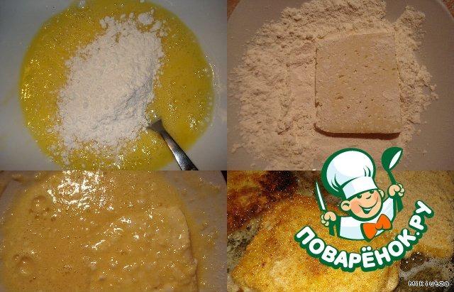 Сыр в панировке рецепт с пошагово в