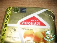 """Печенье без выпечки """"Tворожное рафаэлло"""" ингредиенты"""