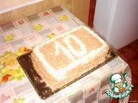 """Торт """"Медовик"""" ингредиенты"""