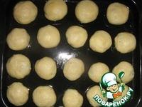 Печенье Каштаны ингредиенты