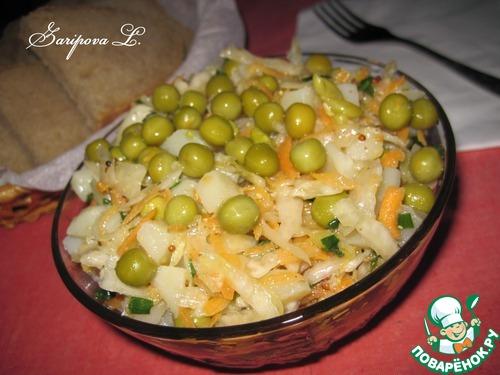 Салат с горошком и капустой рецепт