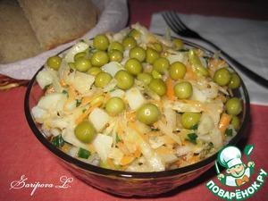 Рецепт Салат из квашеной капусты, зеленого горошка и картофеля