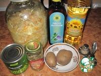 Картофельный салат с квашеной капустой ингредиенты