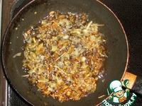 "Сирийская намазка ""Махаммара"" - кулинарный рецепт"
