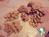 Рождественское печенье ингредиенты