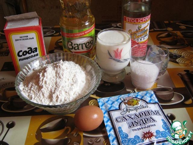 Рецепт вкусной рыбы в мультиварке с рисом
