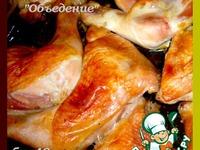 "Курица ""Объедение"" ингредиенты"