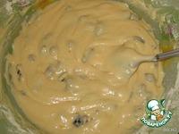 Йогуртовый кекс с черносливом ингредиенты