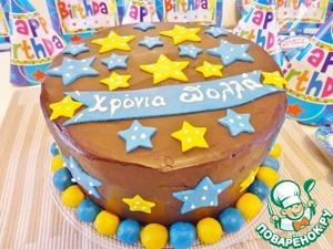 Рецепт Разноцветный торт с шоколадным муссом