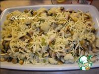 Запеканка из цветной капусты с шампиньонами ингредиенты