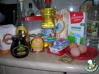Берлинеры ингредиенты