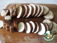 Кубанская закуска с баклажанами ингредиенты