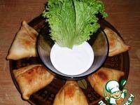 """Индийские пирожки """"Самоса"""" ингредиенты"""