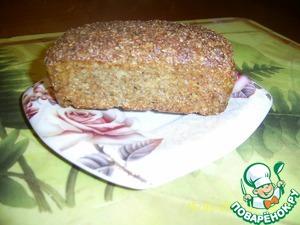 Рецепт Дю хлеб (для диеты дюкана)