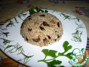 Рецепт Рис с печенью (ич пилав)
