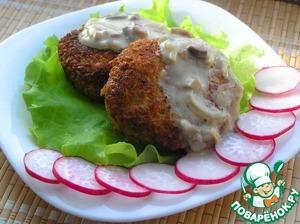 Рецепт Куриные котлеты в панировке из кокосовой стружки
