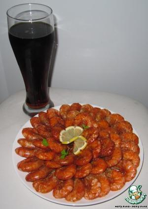 Рецепт Креветки в остром соусе