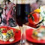Kolokithopita. Греческий пирог с фетой и цуккини на основе из коричневого риса