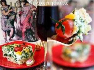 Рецепт Kolokithopita. Греческий пирог с фетой и цуккини на основе из коричневого риса