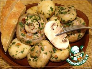 Рецепт Острая закуска из шампиньонов
