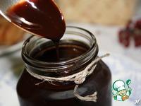 Домашний шоколадный сироп ингредиенты