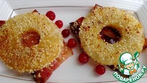 Рецепт Бекон с ананасом